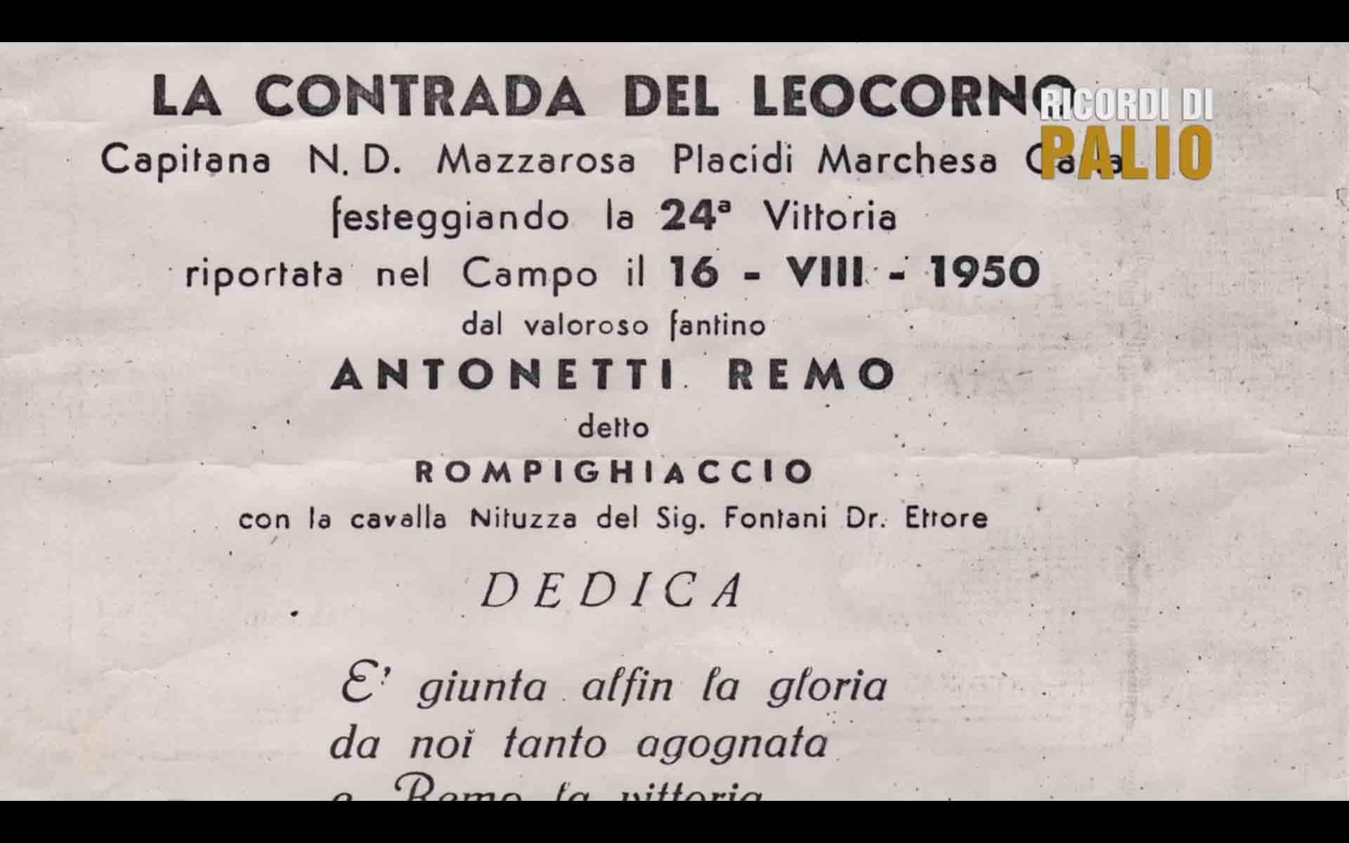 Sonetto della vittoria della Contrada del Leocorno dopo il Palio del 16 agosto 1950