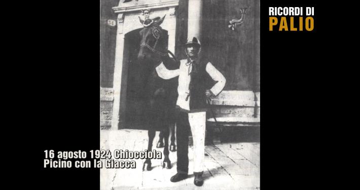 La Contrada della Chiocciola vince il Palio di Siena del 16 agosto 1924 con Angelo Meloni detto Picino su Giacca